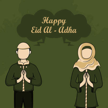 Eid al-adha Greeting Cards with Hand-drawn Muslim People on Green Grunge Background. Vector Illustration