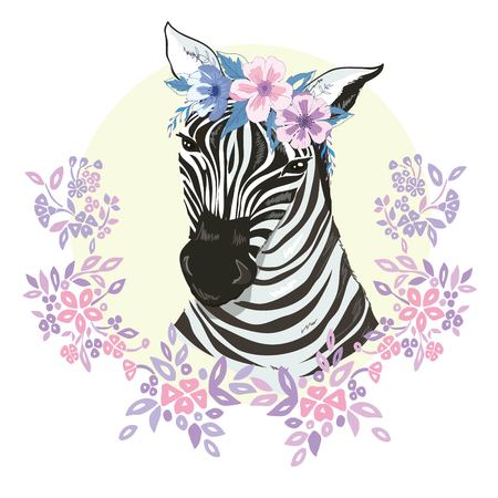 Logo with the head of a zebra.