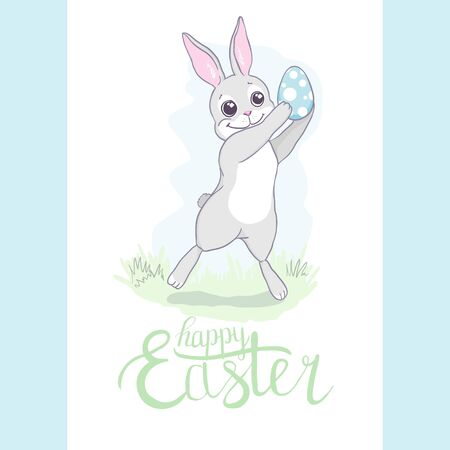 Cartoon little bunny holding Easter egg Illustration
