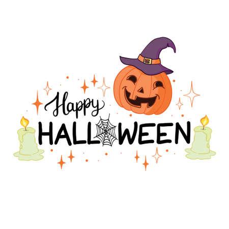 Halloween - Happy Halloween! Vector, illustration of pumpkin and lettering. 版權商用圖片 - 154688495