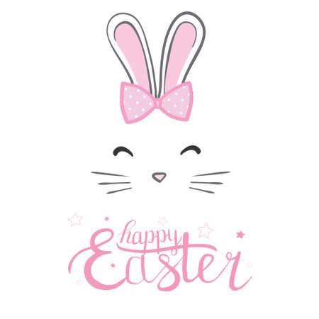 Happy Easter Bunny Vector illustration. Cute Rabbit cartoon character.