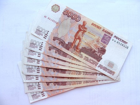 roubles: Russian paper banknotes roubles