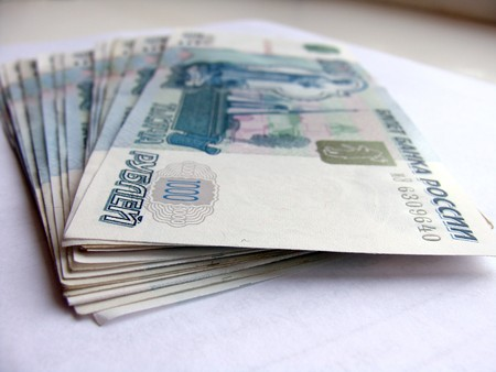 roubles: Russian paper banknotes roubles    Stock Photo
