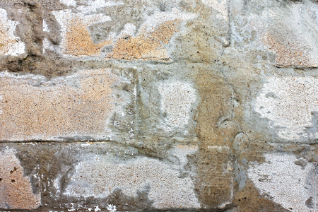 stone texture, stone wall, for background and design Stock Photo