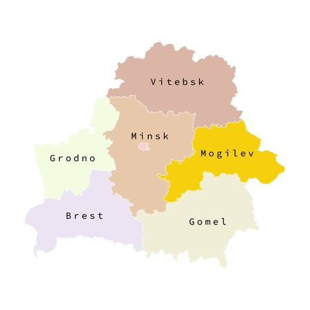 Vector illustration of administrative division map of Belarus. Vector map.