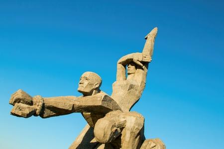 fascism: Rostov - on - Don, Russia - August 07, 2015: Memorial Victims of fascism in Zmievskaya beam, established in Rostov-on-Don.