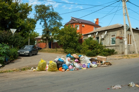 scavenging: Rostov - on - Don, Russia - September 09, 2015: Garbage bags on the sidewalk, established in Rostov - on - Don near Green Island.