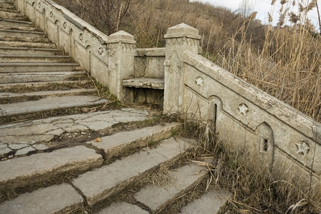 Beautiful old natural stone stairs. Stock image. Stock Photo
