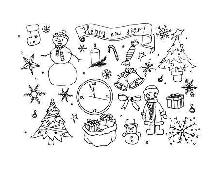Happy New Year, vector illustration Ilustração