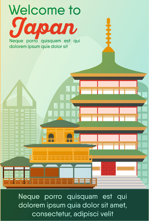 Landmarks banner in vector. Travel destinations card. Trip to Japan. Landscape template of world places of interest.