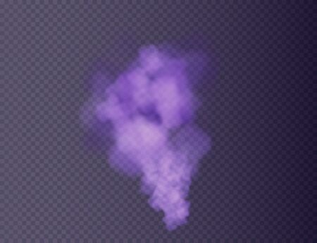 purple fog or smoke isolated, transparent special effect. Colorful steam and cigarette realistic smoke. Bright vector cloudiness, mist or smog background. Vector illustration Çizim