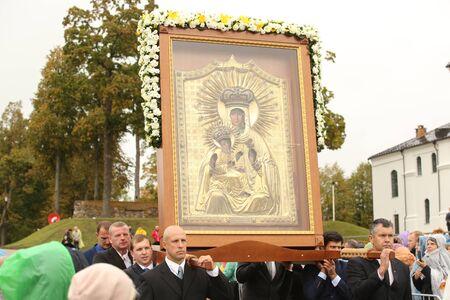 24.09.2018. AGLONA, LATVIA. His Holiness Pope Francis visit Aglona. People wait Pope Francis Stock fotó - 140844659