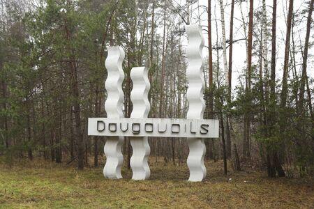 DAUGAVPILS, LATVIA - January 10, 2020 Sign at the entrance to the city Daugavpils Standard-Bild