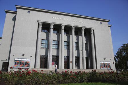 DAUGAVPILS, LATVIA - September 6, 2018 Unity House and the main entrance to the Daugavpils Theater
