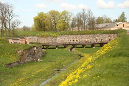 View with the rampart of the Daugavpils Fortress at spring time