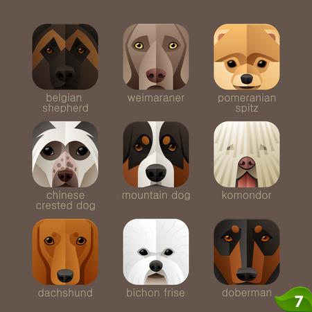 animaux zoo: visages des animaux pour les icônes d'application chiens mis 6 Illustration