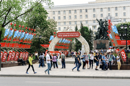 Rostov-on-Don  Russia - 9 May 2018: People with flags celebrate the Victory Day in the center of the city, dance and rejoice