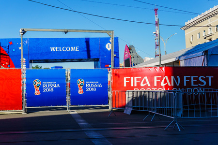 Rostov-on-Don / Russia - June 2018: A special equipped venue for the fans' festival during the 2018 FIFA World Cup in Russia on the central square of the city Imagens - 103272643