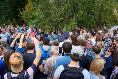 Rostov-on-Don / Russia - September 9, 2018: protest action on rainy day Stock Photo - 110141537