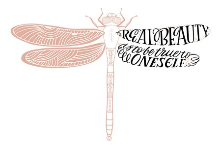 Real beauty is to be true to oneself - hand drawn lettering quote in dragonfly silhouette. Vector illustration for t-shirt design, poster or tattoo. Vettoriali