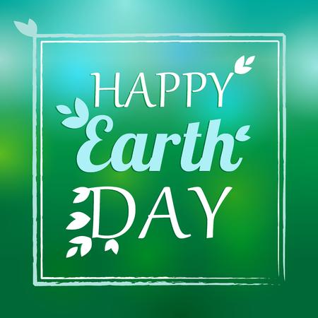 행복 한 지구의 날 하늘입니다. 해피 지구의 하루 레터링 카드, 텍스트 및 잎 지구의 날 그림 포스터