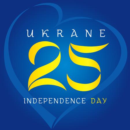 ukraine: Ukraine Independence Day vector design 25 anniversary in heart on blue background. 25th anniversary ukraine independence day