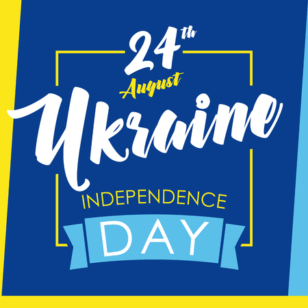 emblem of ukraine: Ukraine Independence Day greeting card blue. Independence Day 24th of August vector colored lettering Ukraine in national flag.