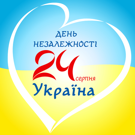 24th of august Ukraine Independence Day UA. Ukraine Independence Day vector design text 24th august in heart on national flag colors background Illustration