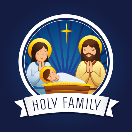 Merry Christmas, A Happy New Year religious greetings. Holy Family of Joseph and Mother Mary, or snow globe idea.