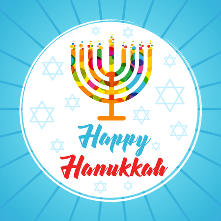 Hanukkah greeting card menorah candles colored. Jewish holiday Hanukkah greeting card traditional Chanukah symbol menorah candles and star David on background. Vector template