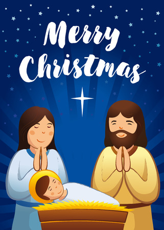 Christmas nativity greeting card