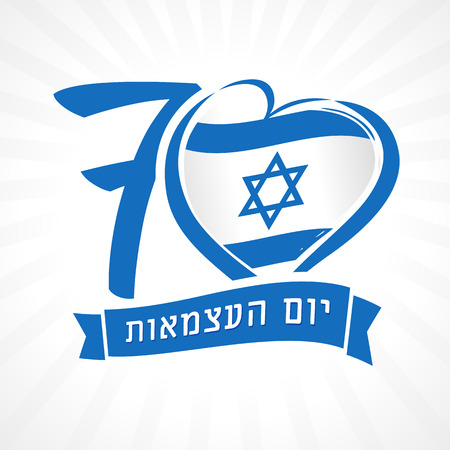 Love Israel, light banner national flag in heart and Independence Day jewish text. 70 years and flag of Israel with heart shape for Israel Independence Day isolated on white background. Vector illustration
