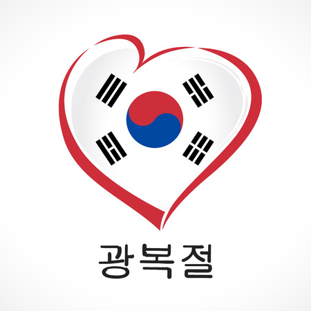 Love Korea emblem with heart in national flag color and korean text National Liberation Day. National holiday in Korea 15 of august vector greetings card. Celebrate Korean 73 years anniversary of independence