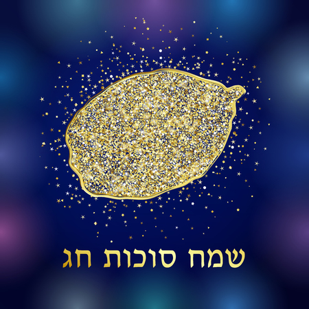 Happy Succot Day Israel congrats in hebrew. Golden glittering lighting tishrei etrogim. Isolated elegant template design, abstract graphic idish greetings. Luxurious sukkoth sign with sparkles Illustration