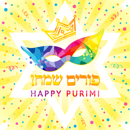 Yiddish text Happy Purim, let's celebrate traditional symbols. Stained glass festive colorful art masque invite congrats for decorative golden letters. Isolated abstract colored graphic design template