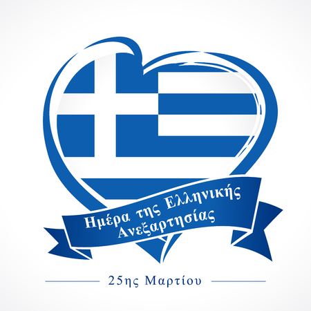 I love Greece, flag of the national flag color. Flag of Greek Independence Day, march 25 on a white background