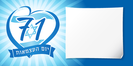 Love Israel, heart emblem national flag and jewish text Independence Day. 71 years old independence day isolated on blue background. Vector illustration