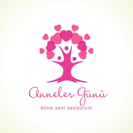 Anneler Gunu, Anne seni seviyorum, translation: Happy mothers day. Pink love family tree Mom i love you flyer or poster template. Vector Illustration  イラスト・ベクター素材