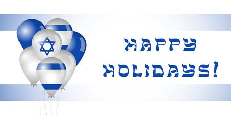 Israel banner. Set of flag balloons. Baloons painted in colors of the flag. Isolated abstract graphic design template. Creative decorative 3D elements. Decoration idea for political or national events