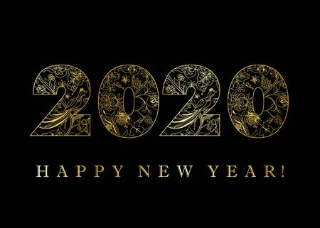 2020 Happy New Year golden luxury folk. Happy holidays ethnical traditional gold numbers 2nd, 20th, ethnic flowers, plants, paradise birds. Vector vintage design isolated on black background 写真素材 - 130040325