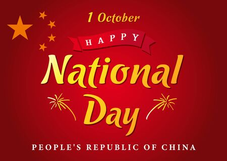 October 1. China Happy National Day greeting card. Chinese banner for holiday of the People's Republic of China with lettering and fireworks isolated on red background. Vector illustration Фото со стока - 130392045