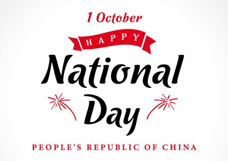 October 1, greeting card of China national holiday. 70 years of Peoples Republic of China. Patriotic symbolic background. Vector illustration Фото со стока - 130392053