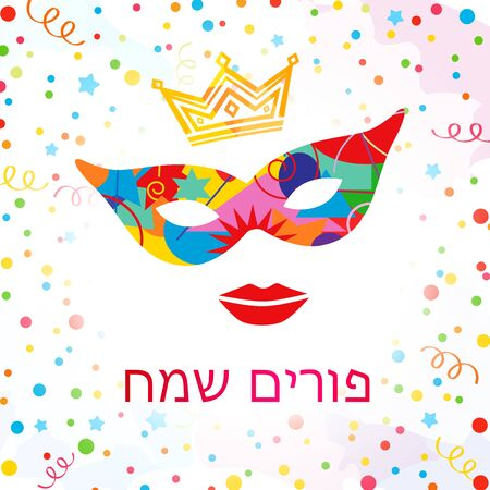 Happy Purim greeting card concept. Hebrew text, facet gold crown, arts carnival flying colorful mask. Decorative stained festive symbol. Isolated abstract graphic design template. Yiddish calligraphy Vektorové ilustrace