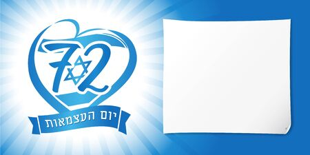 72 years and flag for Yom Ha'atzmaut, national day of Israel. Love Israel, blue banner with national flag in heart and Independence Day jewish text on light beams. Vector background