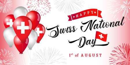 Happy Swiss national day vector banner or greeting card. Switzerland 1st of August patriotic holiday horizontal design with wavy flag, balloons and salute