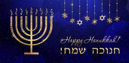 Happy Hanukkah sameah congrats. Isolated abstract graphic design template. Traditional religious chanukah elements, Happy Hanuka Jewish text. Night blue backdrop, shiny golden stars and snowflakes set