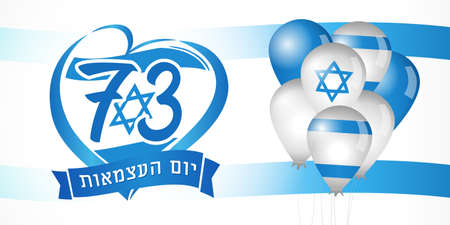 73 years Israel Independence with Hebrew text, flag and balloons banner. Israel holiday Yom Hazmaut in heart isolated on flag background. Vector illustration 向量圖像