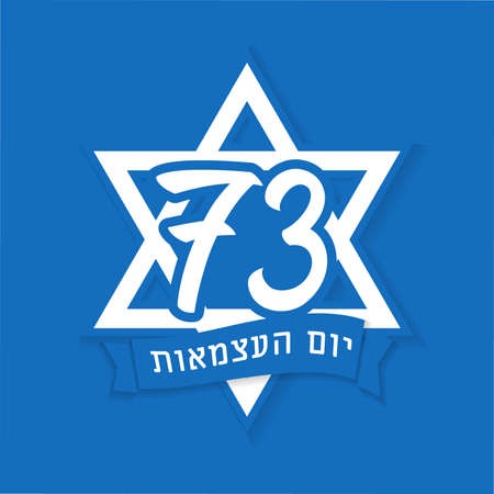 73 years Israel Independence Day emblem with Hebrew text and magen David. Israel holiday Yom Hazmaut, number and star isolated on blue background. Vector illustration