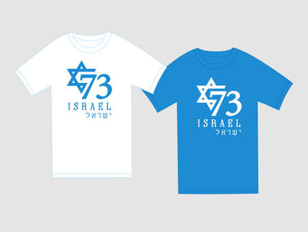 73 years Israel Independence Day quote for t-shirt design, emblem with Hebrew text and David star. Israeli holiday Yom Hazmaut, number isolated on blue background. Vector illustration