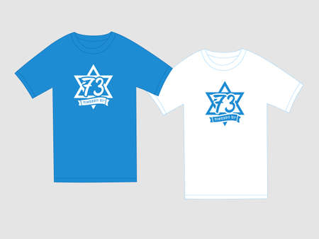 73 years Israel Independence Day - magen David for t-shirt design, emblem with Hebrew text and star. Israeli holiday Yom Hazmaut, number on white and blue shirt background. Vector illustration